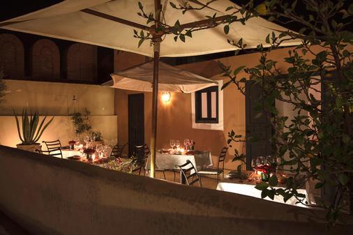 Riad Anyssates - Marrakesh - Hotel amenity