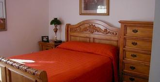 Lakeview Motel & Apartments - Massena