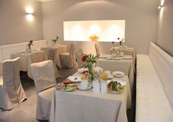 Hotel Palazzo Sitano - Παλέρμο - Εστιατόριο
