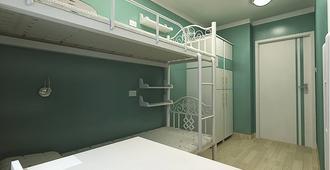 Okay hostel - Ulán Bator