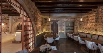 Serenissima Boutique Hotel - La Canea - Restaurante