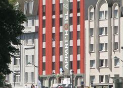 Appart'hotel Le Pelerin - Lourdes - Gebouw