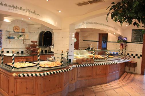 Hotel Gasthof Mostwastl - Salzburg - Food