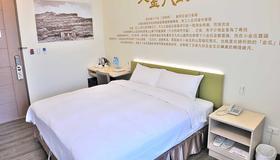 C U Hotel Taipei - Taipei - Makuuhuone
