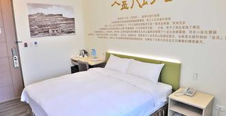 C U Hotel Taipei - Тайбэй - Спальня