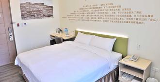 โรงแรม CU ไทเป - ไทเป - ห้องนอน