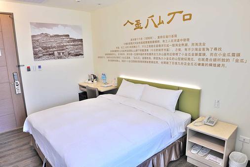 C U 호텔 타이베이 - 타이베이 - 침실