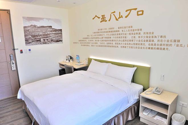C U Hotel Taipei - Taipei - Bedroom