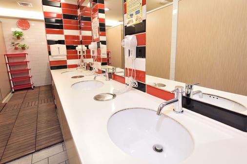 C U 호텔 타이베이 - 타이베이 - 욕실