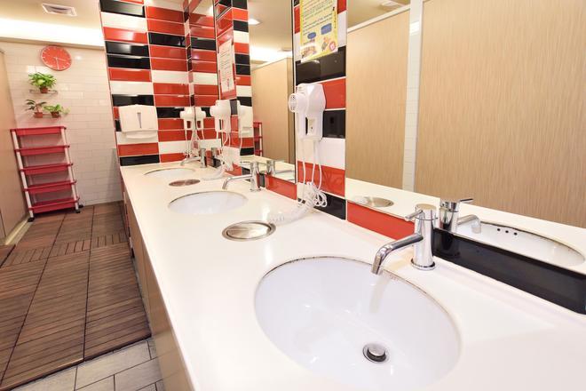 C U Hotel Taipei - Taipei - Bathroom