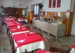 Hotel Villa Arlotti - Rimini - Restaurant