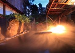 清風莊 - 山之內町 - 浴室