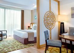 Shama Heda Serviced Apartments - Hangzhou - Habitación