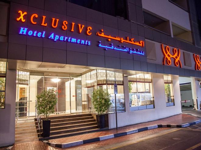 Xclusive Hotel Apartments - Dubai - Building