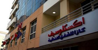 Xclusive Casa Hotel Apartments - Dubai - Edifício