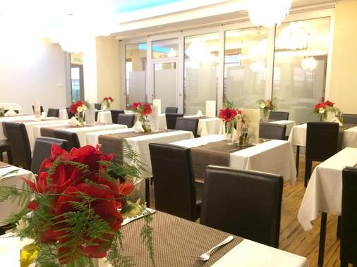 Best Hotel Agit Congress & Spa - Lublin - Comedor