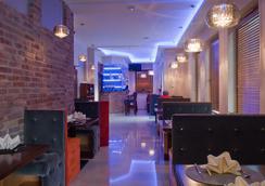 Best Hotel Agit Congress & Spa - Lublin - Restaurante