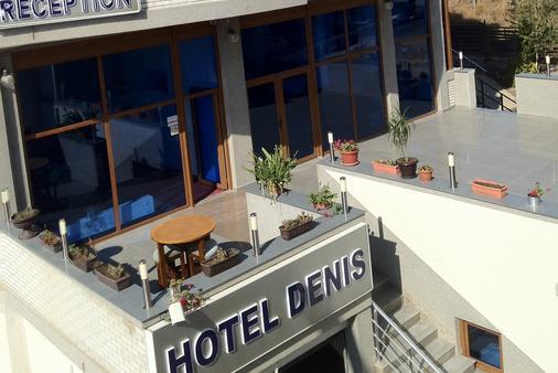 Hotel Denis - Prishtina - Building