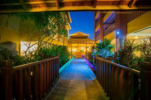 PGS Hotels Casa Del Sol - Karon - Aula