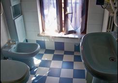 B&B La Casetta - Gattinara - Bathroom