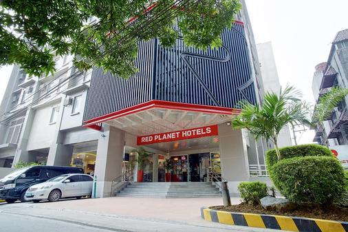 Red Planet Makati, Manila - Makati - Toà nhà