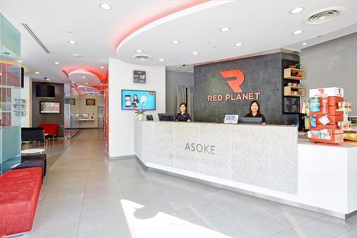 Red Planet Bangkok Asoke - Bangkok - Vastaanotto