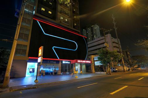 馬尼拉奧爾堤加紅星球酒店 - 帕西格 - 馬尼拉 - 建築
