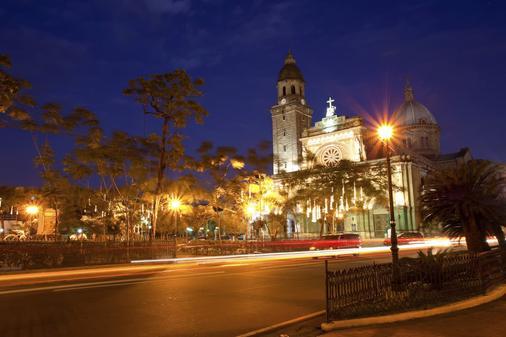 馬尼拉奧爾堤加紅星球酒店 - 帕西格 - 馬尼拉 - 景點
