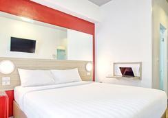 馬尼拉奧爾堤加紅星球酒店 - 帕西格 - 馬尼拉 - 臥室