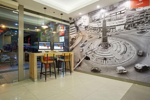 Red Planet Timog Avenue, Quezon City, Manila - Quezon City - Aίθουσα συνεδριάσεων
