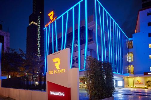 Red Planet Bangkok Surawong - Bangkok - Building