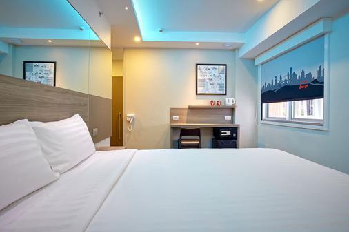 Red Planet Bangkok Surawong - Bangkok - Bedroom