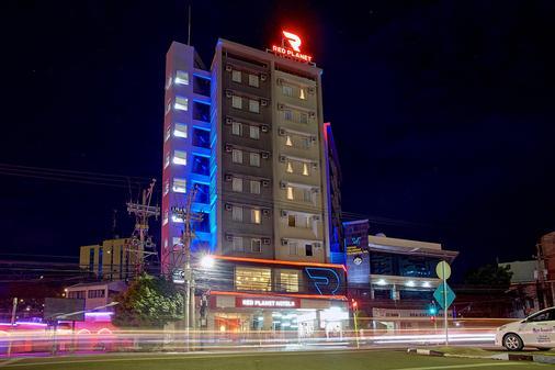 Red Planet Cebu - Cebu City - Κτίριο