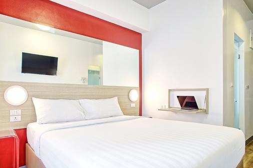 Red Planet Davao - Thành phố Davao - Phòng ngủ