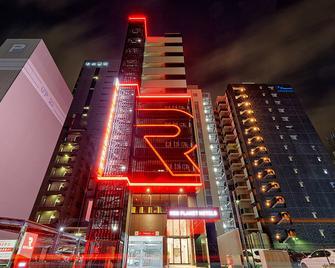 Red Planet Nishiki Nagoya - Nagoya - Κτίριο