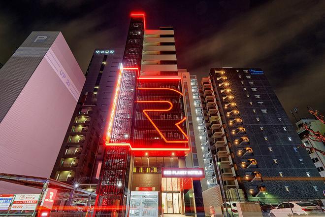 名古屋錦紅色星球 - 名古屋 - 建築