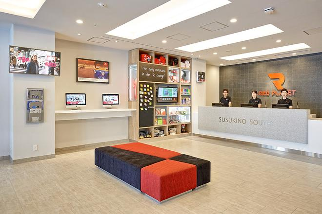 Red Planet Sapporo Susukino South - Sapporo - Lobby
