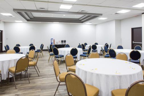 Days Inn & Suites by Wyndham Orlando Airport - Orlando - Banquet hall