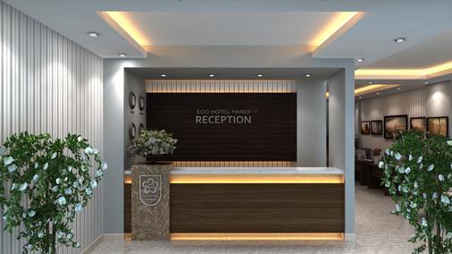 Bonne Nuit Hotel - Hanoi - Front desk