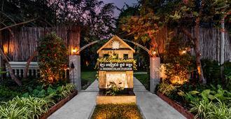 La Residence Blanc D'Angkor - Сием Реап - Вход в отель