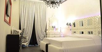 Luxury Nomentano - Rome - Bedroom