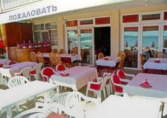 忒彌斯飯店 - 卡泰里尼 - 餐廳
