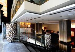 Grums Hotel & Spa - Barcelona - Lobby