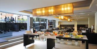 Grums Hotel & Spa - ברצלונה - מסעדה