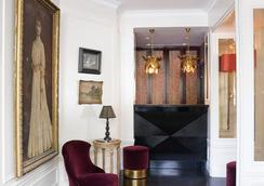 Maison Malesherbes - Paris - Lobby