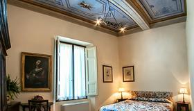 Hotel Santa Caterina - Σιένα - Κρεβατοκάμαρα