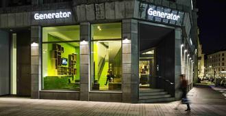 Generator Hamburg - Αμβούργο - Κτίριο