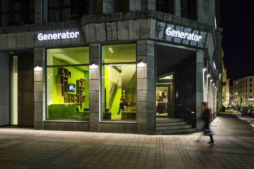 Generator Hamburg - Hamburg - Gebäude