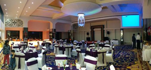 The Nagpur Ashok - Nagpur - Αίθουσα συνεδριάσεων
