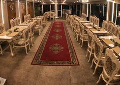 The Nagpur Ashok - Nagpur - Restaurante